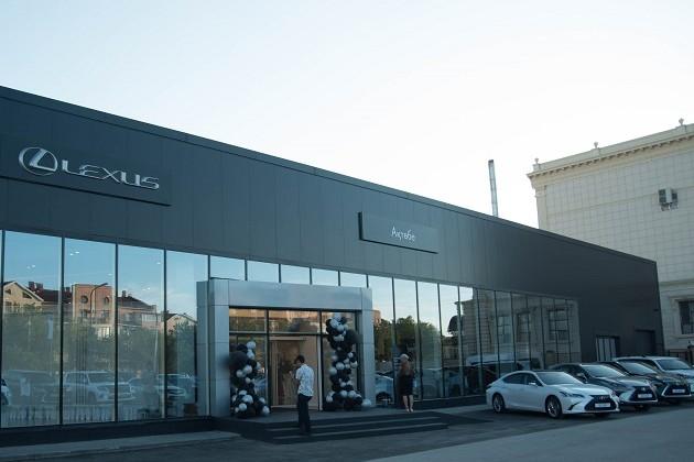 В западном Казахстане открылся первый дилерский центр Lexus