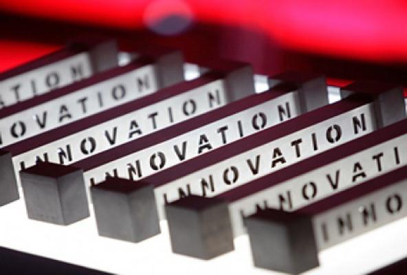 В РК начали прием заявок на инновационные гранты
