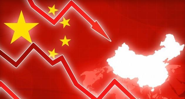Рост ВВП Китая замедлится до 6,4% в 2019 году
