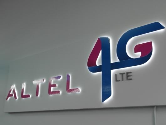 Сбербанк поможет внедрению 4G в Казахстане