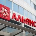 Самрук-Казына дал согласие на покупку Утемуратовым акций Альянса