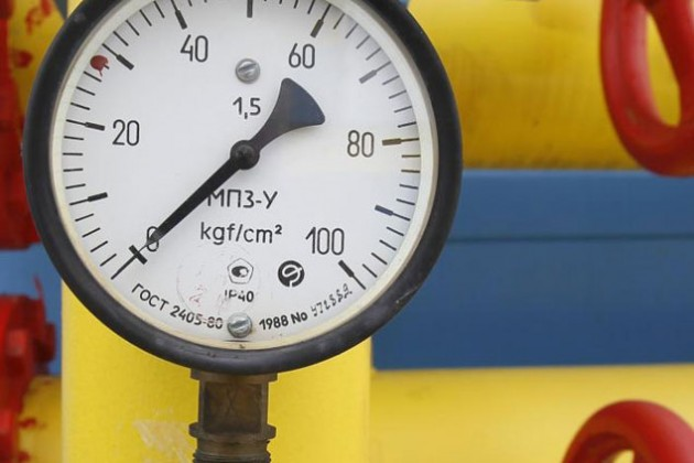 РФ перекроет транзит газа через Украину в 2019 году