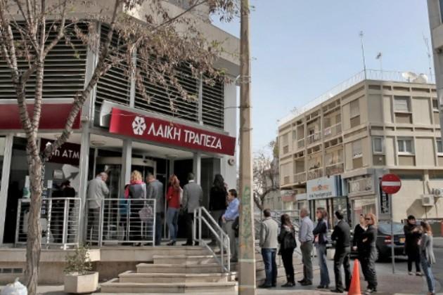 Кипр закрывает отделения своих банков в России и Украине