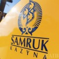 Самрук-Казына в2017году намерен реализовать 23крупных актива