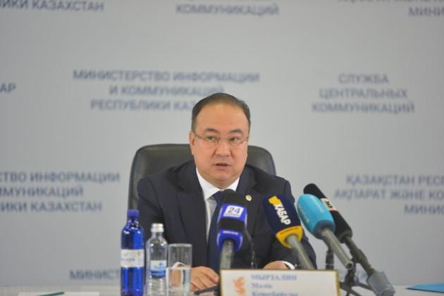 Малик Мурзалин перешел в Администрацию Президента