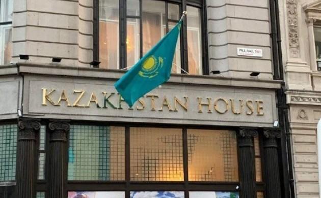 Накарте Лондона теперь есть Kazakhstan House