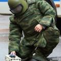 В центре Алматы обнаружена мина