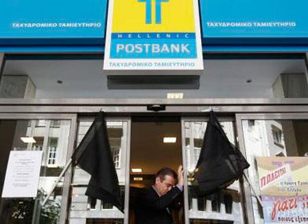 Греция продаст Postbank и Proton