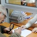 Среди стран ЕАЭС самая высокая минимальная пенсия вКазахстане