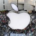 Apple готовит необычный гаджет из сенсорного экрана