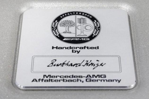 AMG займется гибридами