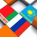 Россия выступает за диалог ЕАЭС с Евросоюзом