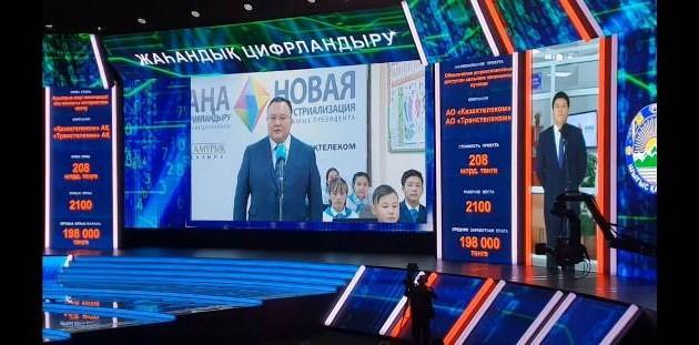 Глава Казахтелекома доложил Президенту обобеспечении сел интернетом