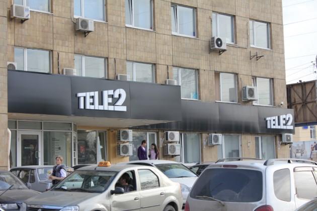 Тele2 в Казахстане планирует завоевать треть рынка
