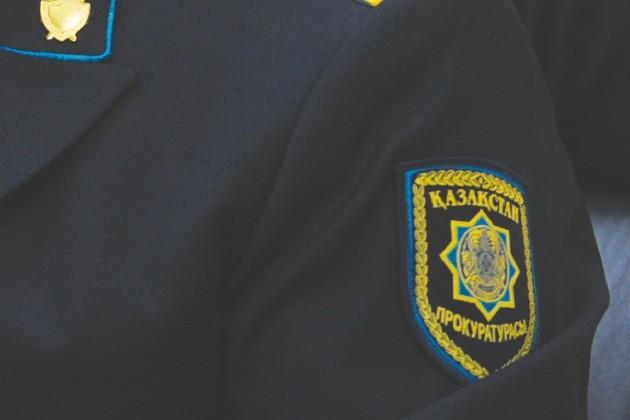 Сменился прокурор Алматинской области