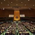 В ООН откроется 71-я сессия Генеральной ассамблеи