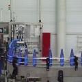 В Актобе открылся завод по производству напитков