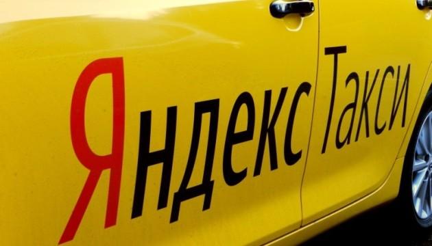 КЯндекс. Такси подключились еще 4города Казахстана