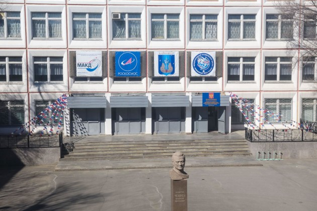 Готовится соглашение о переходе школ Байконура на стандарты РК