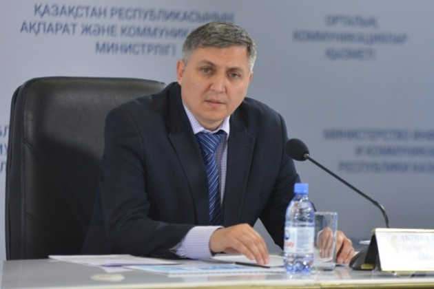 Накаком этапе находится реализация госпрограммы «Киберщит Казахстана»?