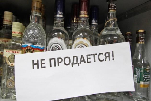 Казахстан пригрозил алкогольным бойкотом партнерам по ТС