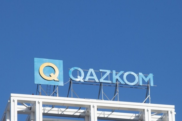 Qazkom запустил переводы Western Union через Ноmеbank