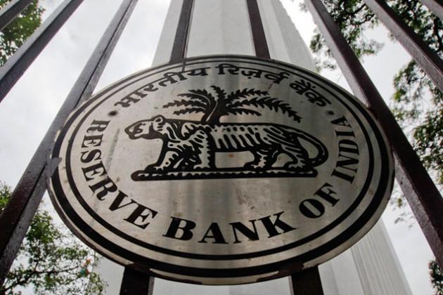 Нацбанк Индии готовится к забастовке 17 тысяч сотрудников