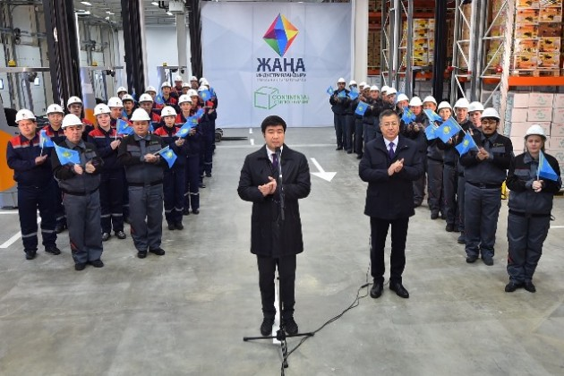 ВЮКО входе телемоста запущен комплекс Continental Logistics Shymkent