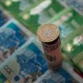 Инфляция вКазахстане вянваре-ноябре составила 7,5%