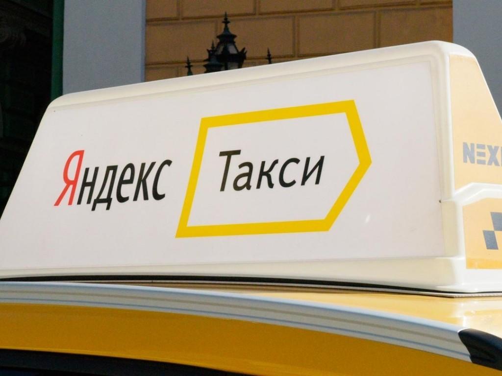 Эксперты составили рейтинг известных приложений для заказа такси