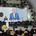 Касым-Жомарт Токаев принял участие воткрытии Национального дня Ватикана наЭКСПО