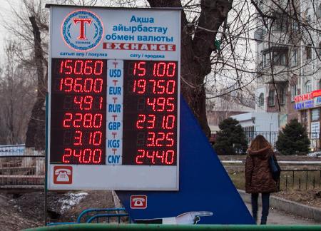 Запрет на обменные операции влияет на имидж банков