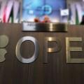 Казахстан будет обсуждать продление сделки сОПЕК вВене