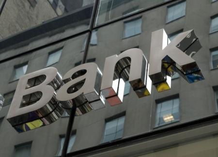 Самые быстрорастущие банки по вкладам