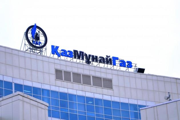 ВЛондоне отменили торги ценными бумагамиРД КМГ