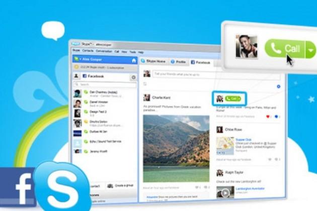 Пропуск в Skype