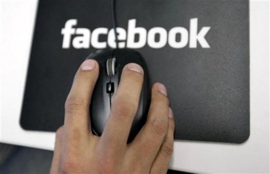 Facebook тестирует платную доставку сообщений