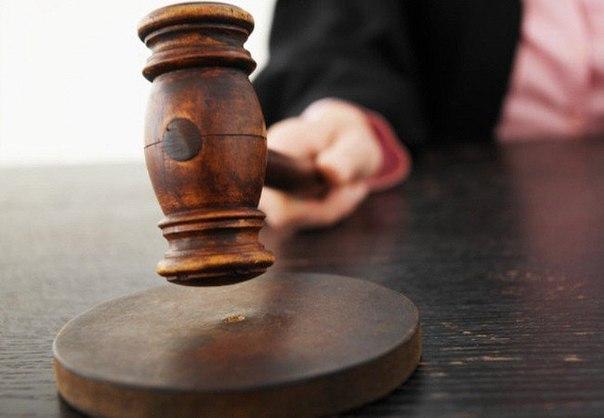 Новый гражданский процессуальный кодекс будет принят в 2015 году
