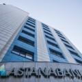 Евразийский банк выплатил вкладчикам Банка Астаны 23,1 млрд тенге