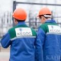 S&P повысило рейтинг KEGOC