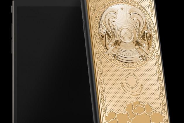 Золотой Iphone посвятили Казахстану