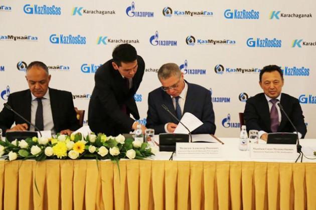 Партнеры по Карачаганаку и КазРосГаз договорились о поставках