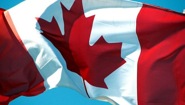 Канада стала председателем «Большой семерки»