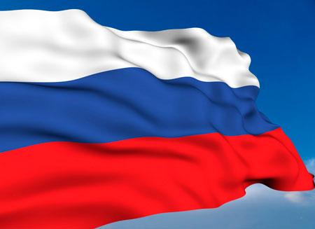 МИД России: арест счетов генконсульства неправомерен