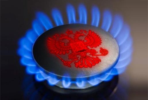 Газпром активизирует разведку в Кыргызстане