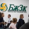 ВЦОНе можно будет подать документы наполучение пенсии