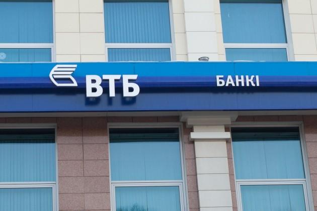 Прибыль Банка ВТБ (Казахстан) за год увеличилась более чем в 2 раза