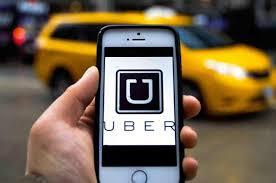 Uber объявил о размещении акций
