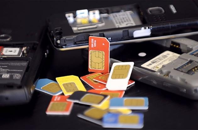 Появится ли в Казахстане бесплатный мобильный оператор?