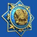 Назначены прокуроры 3 районов Астаны